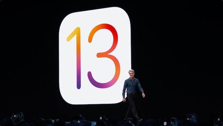 Функции Android, которые Apple скопировала в iOS 13
