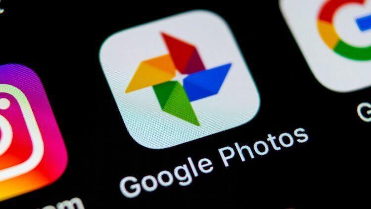«Google Фото» для Android получил поддержку ночной темы