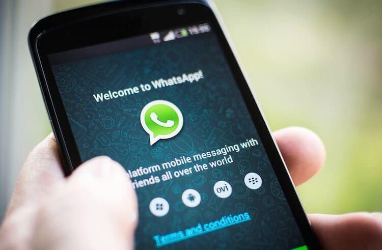 Как добавить иконку чата из WhatsApp на рабочий стол на Android