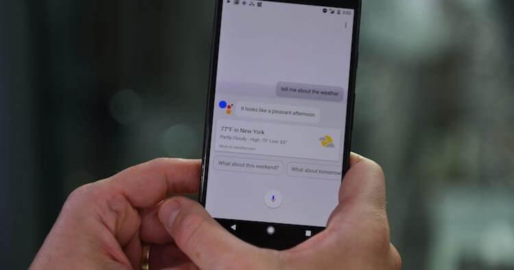 Google добавила в Android Q специальный жест для вызова Google Assistant