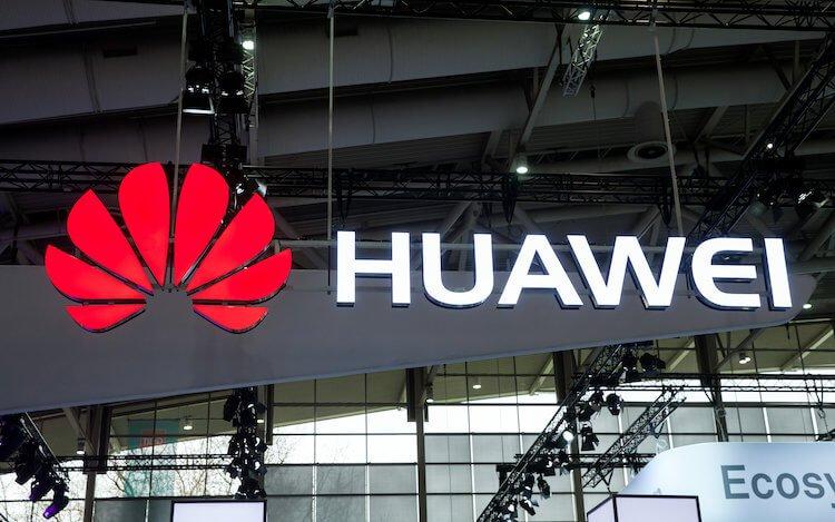 Huawei распродает свой бизнес из-за санкций США