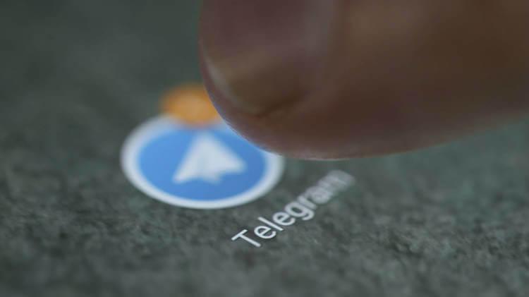 В Telegram для Android появился поиск людей поблизости и геочаты