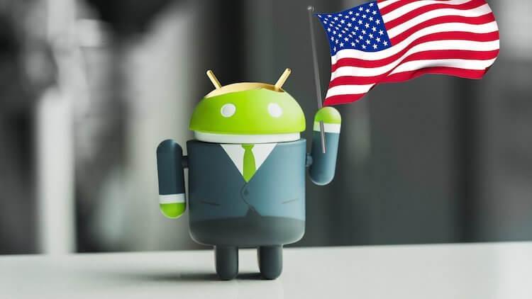 Белый дом разрешил компаниям из США работать с Huawei еще 2 года