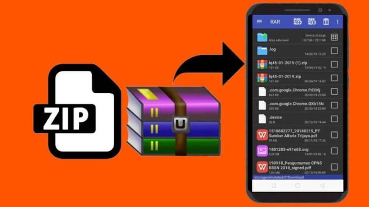 5 лучших rar- и zip-архиваторов на Android