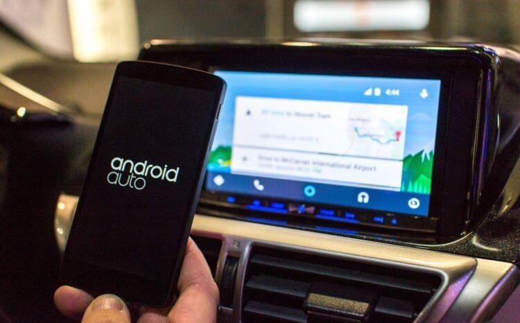 Почему у некоторых пользователей Android Auto пропадает из списка приложений