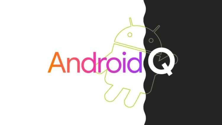 В Android Q beta 5 обнаружены новые жесты и кое-что еще