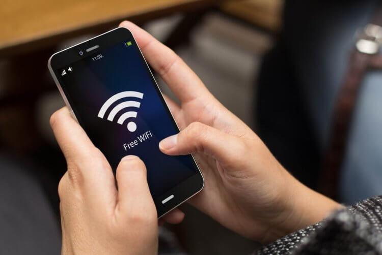 Новая технология позволяет смартфону подключаться к двум Wi-Fi одновременно