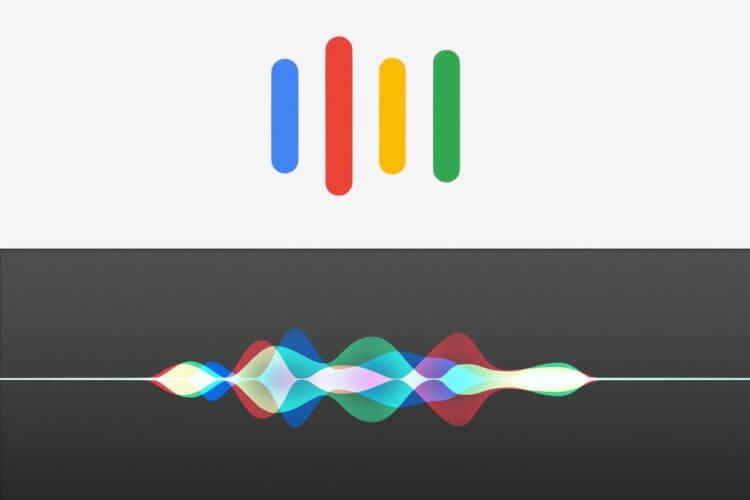 Google Assistant или Siri, кто умнее?