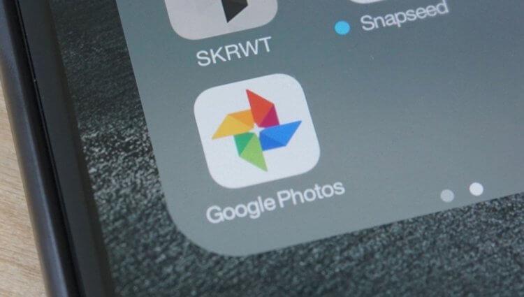 Приложение Google Фото скоро получит массу новых функций
