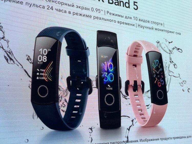 Honor 20 Pro представлен в России. У нас он уже есть!