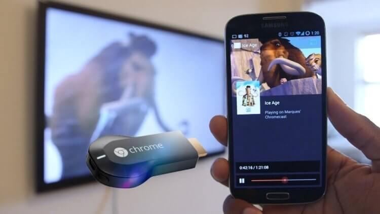 Как смотреть фильмы из Google Drive на своём Chromecast