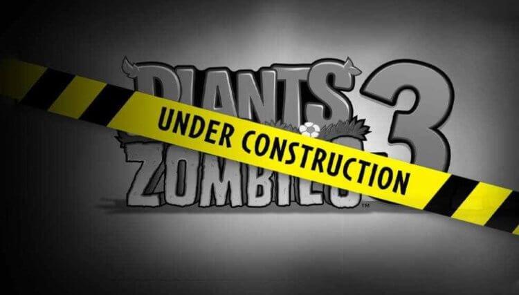 Представлена игра Растения против Зомби 3. Как поиграть уже сейчас