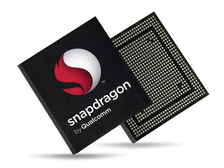 Производителя процессоров Snapdragon оштрафовали на 242 миллиона евро