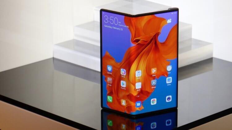 Зачем складной Huawei Mate X пошел по пути Samsung Galaxy Fold?
