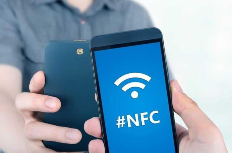 Что такое NFC и как эта технология работает