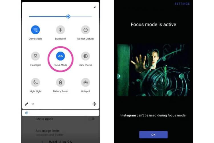 Как на Android блокировать отвлекающие приложения