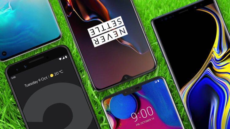 Как выбрать альтернативу iPhone XS на Android до 30 000 рублей