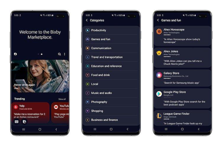 Samsung запустила магазин быстрых команд для Bixby