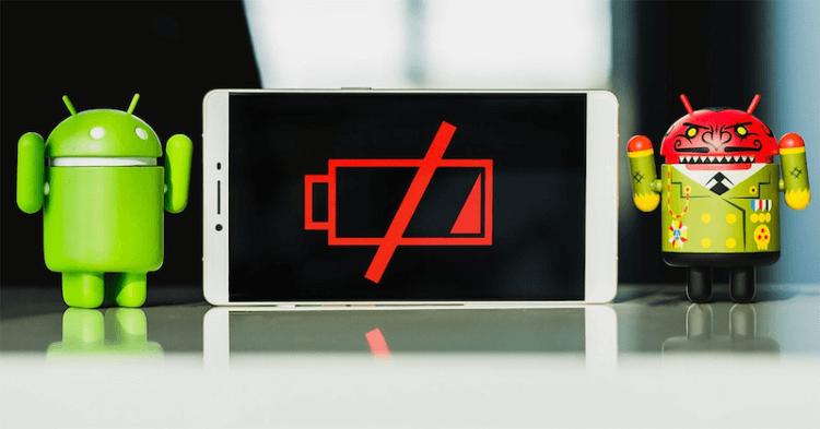 Что делать, если батарея вашего смартфона начала плохо заряжаться