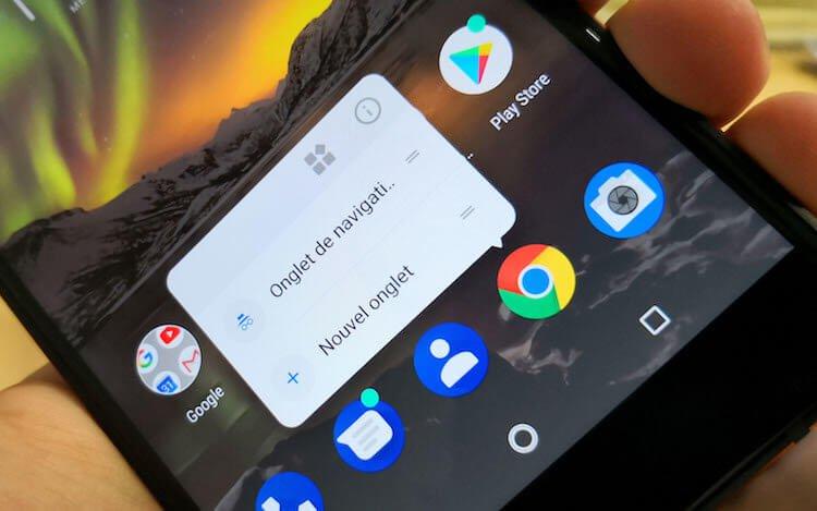 Как увеличить размер текста на сайтах в Google Chrome на Android