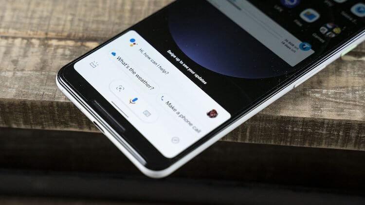 Как Google Assistant для Android выглядит в компактном дизайне