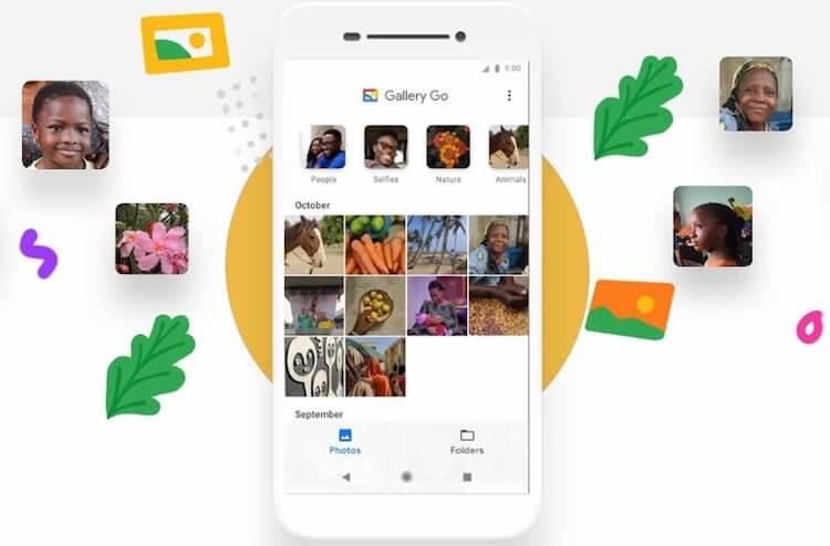 Google представила облегченную версию «Google Фото» с офлайн-режимом