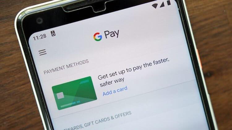 Google Chrome получил углубленную поддержку Google Pay