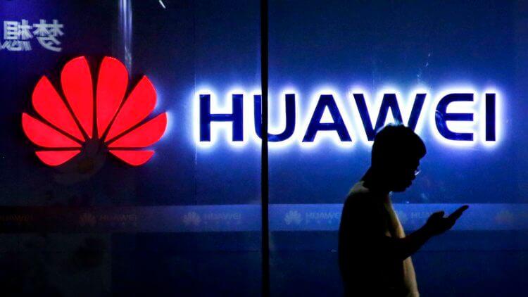 США не доверяют Huawei. А стоит ли нам?