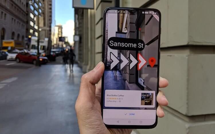 Google отключила AR-режим в Google Maps для Android