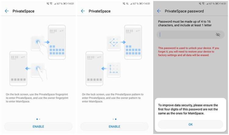 Как скрыть файлы, фото и видео на Android