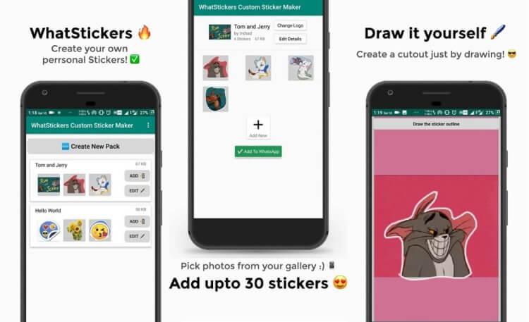 Как самостоятельно сделать стикеры для WhatsApp