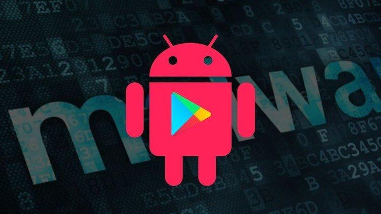 Копия популярной игры попала в Google Play и заразила тысячи Android-смартфонов