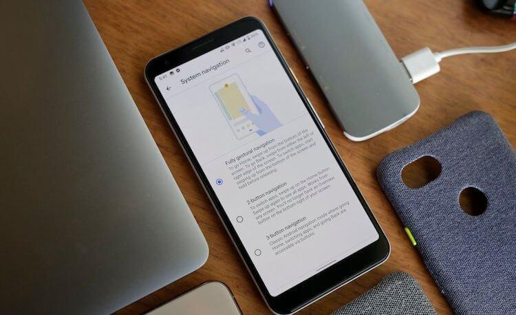 Google блокирует жесты в сторонних лаунчерах на Android Q