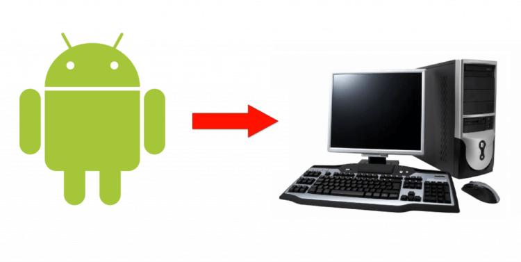 5 приложений для передачи файлов с компьютера на Android и обратно