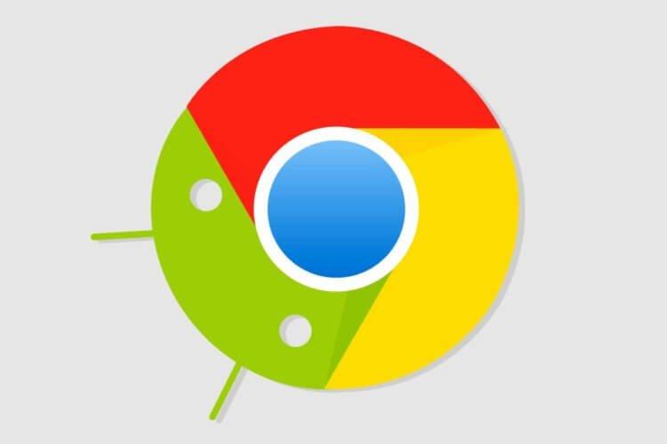 Как включить новый раздел «Обзор» в Chrome на Android?