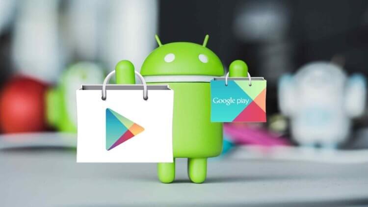 Обновления Google Play упростят поиск приложений