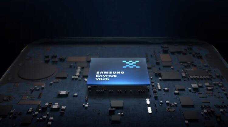 Samsung представила свой самый мощный мобильный процессор