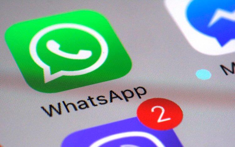 Как перенести WhatsApp на новый номер телефона