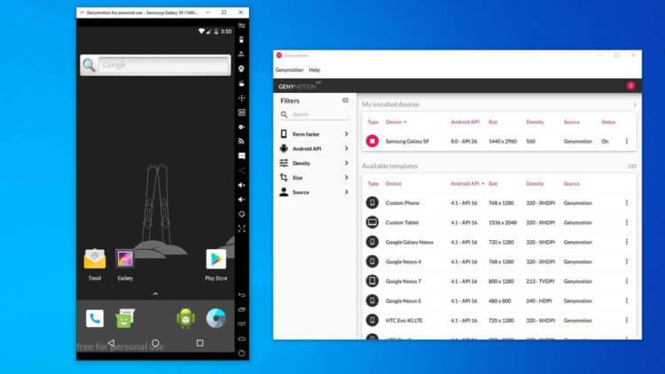 3 способа запуска Android-приложений на компьютере