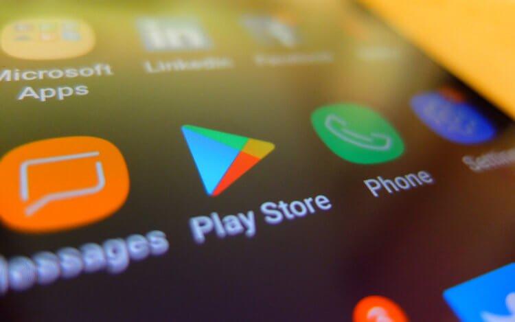 Google нашла способ избавить Google Play от вирусов