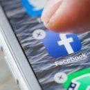 Как правильно удалить свой Facebook-аккаунт
