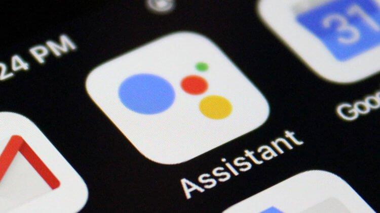 Google перестала подслушивать разговоры пользователей с Google Assistant