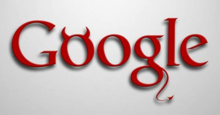 Сервисы Google, которые подвергают вас опасности