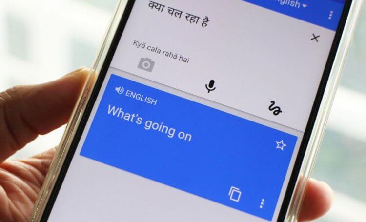 Как переводить иностранный текст в любых приложениях на Android