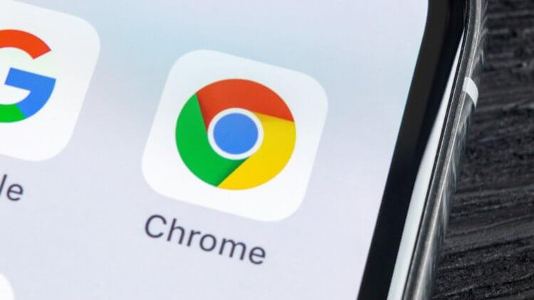 Новый защитный механизм Google Chrome оказался фикцией