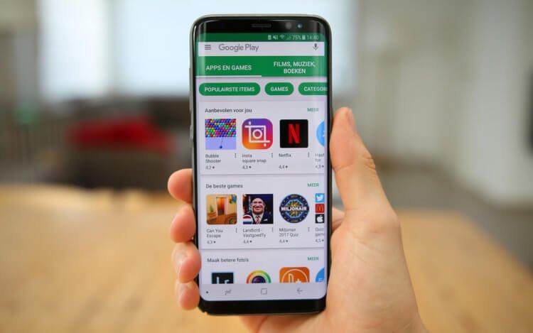 Мнение: Почему Google Play по подписке не нужен