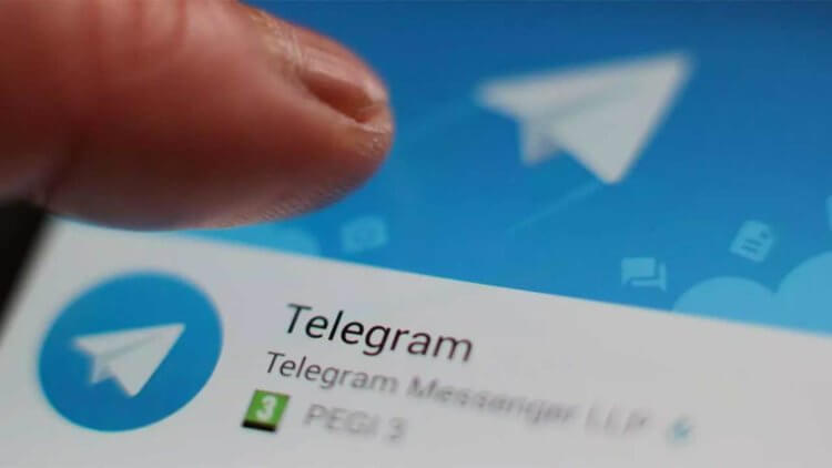 Как отправить сообщение в Telegram без звука