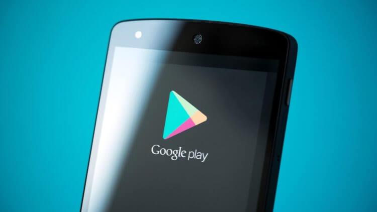 Как сменить регион в Google Play Store