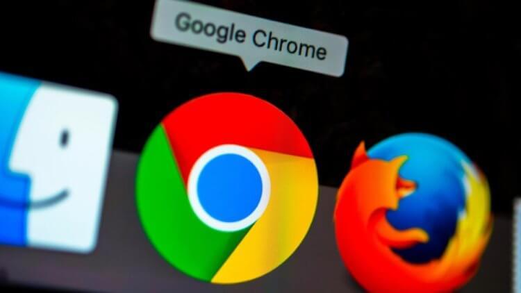 Google Chrome больше не будет жрать батарею