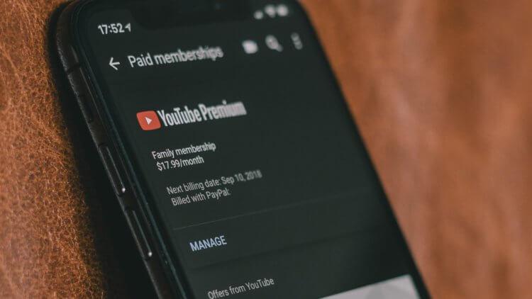 Google запустила в России подписку на YouTube Premium со скидкой 50% для студентов